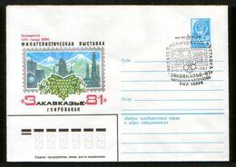 "Armenia USSR 1981 Stationery Cover Philatelic Exhibition ""Transcaucasia-81"", Kirovakan - 1923-1991 USSR"