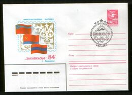"Armenia USSR 1984 Stationery Cover Philatelic Exhibition ""Transcaucasia-84"", Leninakan - 1923-1991 USSR"