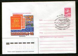 "Armenia USSR 1986 Stationery Cover Philatelic Exhibition ""Transcaucasia-86"", Kirovabad - 1923-1991 USSR"