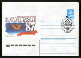 "Armenia USSR 1987 Stationery Cover Philatelic Exhibition ""Transcaucasia-87"", Echmiadzin - 1923-1991 USSR"