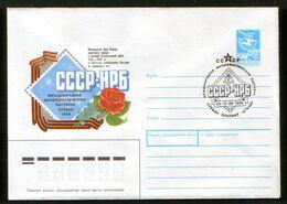 Armenia USSR 1988 Stationery Cover International Philatelic Exhibition Of The USSR - Bulgaria, Yerevan - 1923-1991 USSR