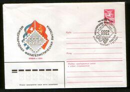 Armenia USSR 1984 Stationery Cover International Philatelic Exhibition Of The USSR - Cuba, Yerevan - 1923-1991 USSR