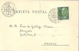 MATASELLOS 1961  MADRID - 1931-Aujourd'hui: II. République - ....Juan Carlos I