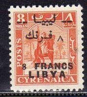 LIBIA LIBYA 1951 REGNO INDIPENDENTE KINGDOM EMISSIONE FEZZAN I TIRATURA 8f Su 8m MNH - Libyen