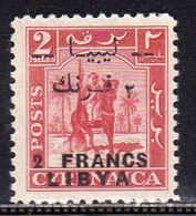 LIBIA LIBYA 1951 REGNO INDIPENDENTE KINGDOM EMISSIONE FEZZAN I TIRATURA 2f Su 2m MNH - Libyen