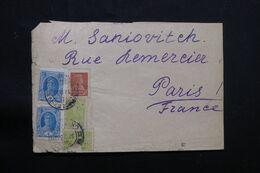 U.R.S.S. - Enveloppe Pour La France En 1930 - L 68697 - Briefe U. Dokumente