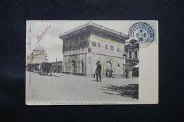 LEVANT FRANÇAIS - Affranchissement Blanc De Constantinople Sur Carte Postale En 1906 Pour La France - L 68716 - Lettres & Documents