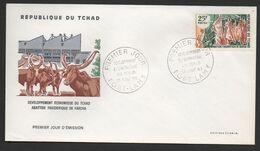 TCHAD ( F D C ) :  BELLE   F.D.C  DU  19  AOUT  1969 , A  VOIR . P T - Tchad (1960-...)