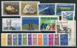 RC 18265 FRANCE FACIALE 15,25€ LOT DE TIMBRES EMIS EN 2006 NEUFS ** - Nuevos
