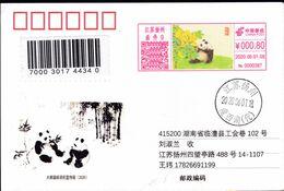 CHINA CHINE CINA  JIANGSU YANGZHOU TO SHANGHAI COVER  WITH  JIANGSU YANGZHOU 二维码  QR CODE PANDA METER STAMP - 1949 - ... República Popular