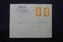 LIBAN - Enveloppe Du Collège De Aley Pour La France En 1937 - L 68744 - Lettres & Documents