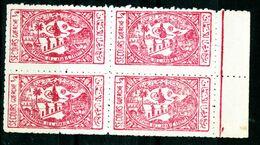 SAUDI ARABIA  1956  MNH  BLOCK Of 4 CHARITY TAX STAMPS - Saudi Arabia