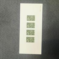 France Gravure MARIANNE 0.86 1.15 1.30 2.11 2006 épreuve 1er Jour FDC - Collection Timbre Poste - 2000-2009