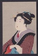 Ansichtskarte Jugendstil Japan Handgemalt Künstlerkarte  - Ansichtskarten