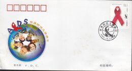 CHINA CHINE 2003.12.1 C WORLD AIDS DAY F.D.C - 1949 - ... République Populaire