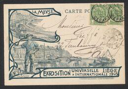 Carte Postale - Exposition Universelle De Liège (1905) : La Meuse, Carte Illustrée. Voyagée - Liege