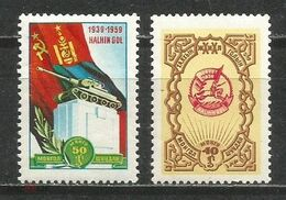 Монголия 168-169 20 лет победы на Халкин-Гол** 1959г. - Mongolië