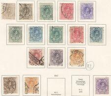 SP046 1909/13 SPAIN KINGDOM ALPHONSE XIII CROWN 16ST USED,MLH - 1889-1931 Kingdom: Alphonse XIII