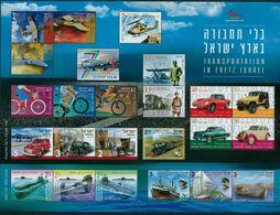 ISRAEL 2020 TRANSPORTATION IN ERETZ ISRAEL LIMITED EDITION SHEET MNH ** - Ungebraucht (mit Tabs)
