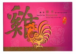 Hong Kong China Year Of The Rooster 2005 Specimen Stamps Souvenir Pack MNH - Cuadernillos/libretas