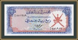 Oman 1/4 Rial 1973 P-8 (8a) UNC - Oman