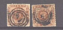2 Teintes5 Exemplaires - Oblitérés