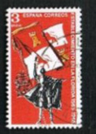 SPAGNA (SPAIN)  -  SG 1734 - 1965 FLORIDA SETTLEMENT ANNIVERSARY  - USED - 1931-Oggi: 2. Rep. - ... Juan Carlos I