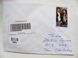 Cover Batum Batumi Georgia Registered Music Pop Group Michael Jackson Sylvester Stallone - Georgia