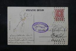 RUSSIE - Affranchissement De Odessa Sur Carte Postale En 1914 Pour La France - L 68889 - Storia Postale
