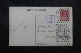 RUSSIE - Affranchissement De Odessa Sur Carte Postale En 1914 Pour La France, Oblitération Mécanique - L 68890 - Storia Postale
