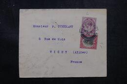 AFRIQUE DU SUD - Enveloppe De Meyerton Pour La France En 1926 - L 68901 - Briefe U. Dokumente
