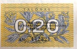Lithuania 0.20 Talonas, P-30 (1991) - UNC - Error Cut / Smaller Banknote - Lithuania