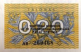 Lithuania 0.20 Talonas, P-30 (1991) - UNC - Lithuania