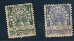 Maroc Poste Locale N°18 Et 23 ,23 Un Bon Pli - Lokalausgaben
