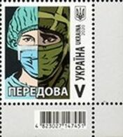 Ukraine 2020.  The Frontline. Medicine. Medic. MNH - Ukraine
