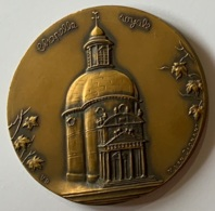 Médaille Bronze. Commune De Waterloo. Chapelle Royale. M. Van Dionant. - Gemeindemünzmarken