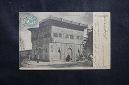 LEVANT FRANÇAIS - Type Blanc 5ct X 2 (recto/verso) De Constantinople Sur Carte Postale En 1904 Pour La France - L 68925 - Lettres & Documents
