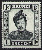 Brunei 1952 Scott 83 Sello ** Sultan Omar Saifuddin (1952-58 Michel 78 Yvert 84 Stamps Timbre Briefmarke Francobolli - Brunei (1984-...)