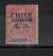 Chine -Indochine - Surchargé Tchongking - (1902) N°28 ( - Unclassified