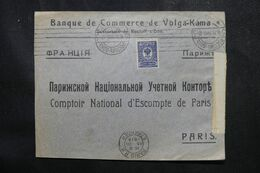 RUSSIE - Enveloppe Commerciale De Rostoff S/ Don Pour La France En 1915 Avec Contrôle Postal  - L 68959 - Storia Postale