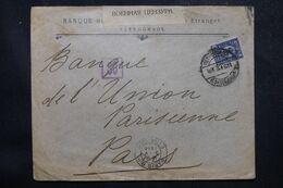 RUSSIE - Enveloppe Commerciale De Pétrograd Pour La France En 1916 Avec Contrôle Postal  - L 68960 - Storia Postale