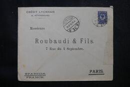 RUSSIE - Enveloppe Commerciale De St Petersbourg  Pour La France En 1916 Avec Contrôle Postal  - L 68961 - Storia Postale