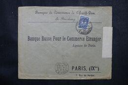 RUSSIE - Enveloppe Commerciale De St Petersbourg Pour La France En 1916 Avec Contrôle Postal  - L 68963 - Storia Postale