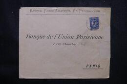 RUSSIE - Enveloppe Commerciale De St Petersbourg Pour La France En 1915 Avec Contrôle Postal  - L 68967 - Storia Postale