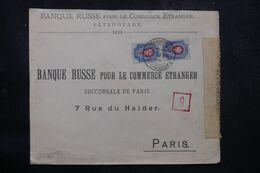 RUSSIE - Enveloppe Commerciale De Pétrograd Pour La France En 1916 Avec Contrôle Postal  - L 68968 - Storia Postale