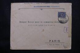 RUSSIE - Enveloppe Commerciale De Pétrograd Pour La France En 1916 Avec Contrôle Postal  - L 68969 - Storia Postale
