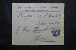 RUSSIE - Enveloppe Commerciale De Pétrograd Pour La France En 1916 Avec Contrôle Postal  - L 68970 - Storia Postale