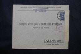 RUSSIE - Enveloppe Commerciale De Pétrograd Pour La France En 1916 Avec Contrôle Postal  - L 68971 - Storia Postale