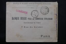 RUSSIE - Enveloppe Commerciale De Pétrograd Pour La France En 1916 Avec Contrôle Postal  - L 68972 - Storia Postale