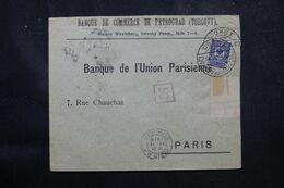 RUSSIE - Enveloppe Commerciale De Pétrograd Pour La France En 1916 Avec Contrôle Postal  - L 68978 - Storia Postale